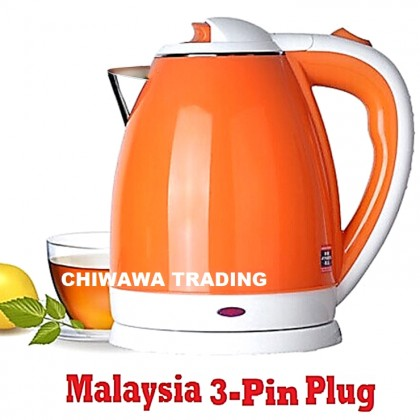 【Malaysia 3-Pin Plug】 2L Stainless Steel Electric Kettle Automatic Cut Off Jug Teapot / Cerek 1